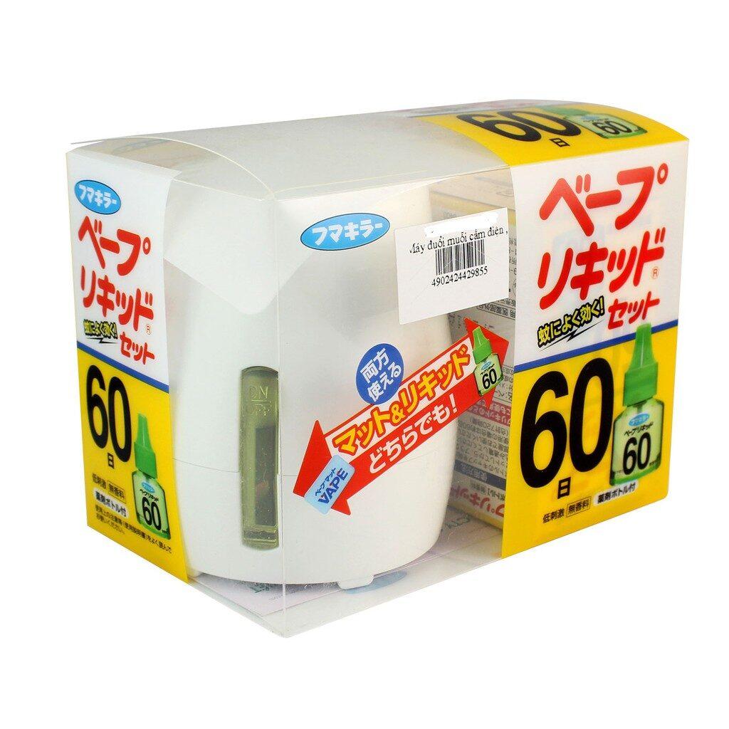 Máy xông tinh dầu đuổi muỗi Nhật Bản