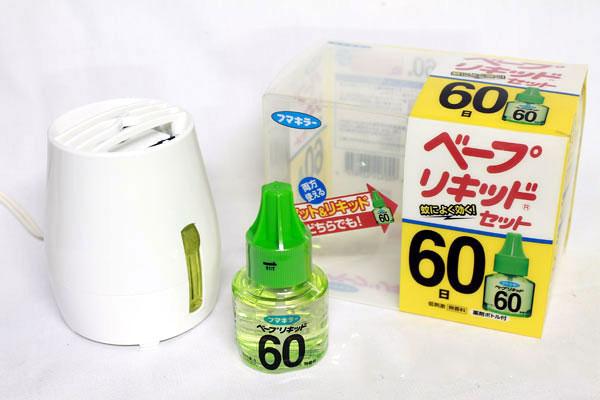 Máy đuổi muỗi xông tinh dầu của Nhật Bản
